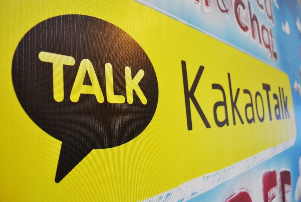 Kakao Talk Sign